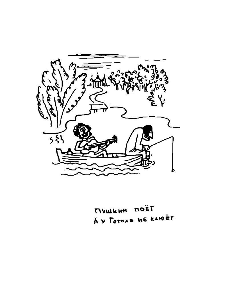 Анекдоты хармса про писателей